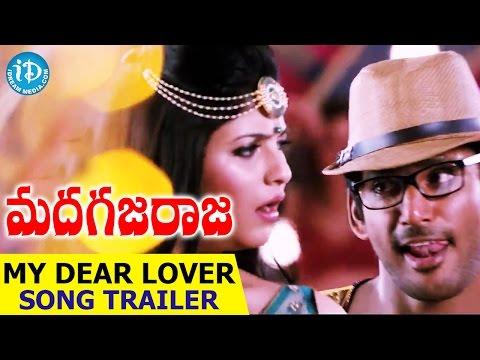 Vishal's Madha Gaja Raja Songs - My Dear Lover Song Trailer    Anjali     Varalakshmi