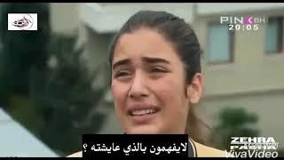 اغاني عربي شو بدنا نساوي العمر رايح