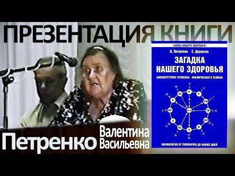АЛЕКСЕЙ БАТАЛОВ - ПОД ПЛАЩОМ МЕЛЬПОМЕНЫ