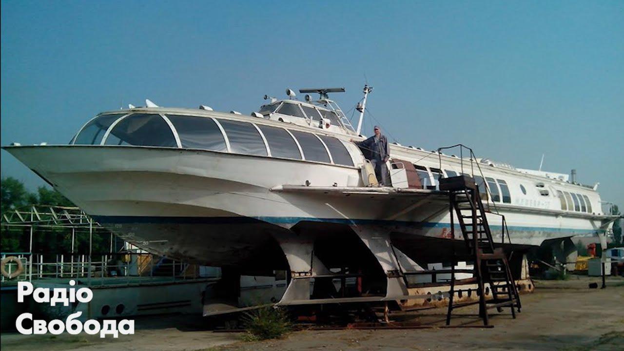Човен із підводними крилами: останній вцілілий «Метеор» готують до спуску на воду