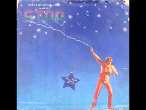 Nazia Hassan - Boom Boom (1982) Vinyl