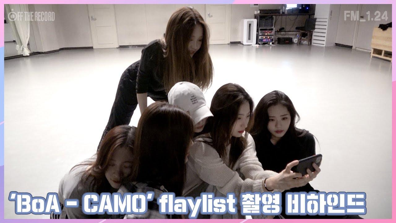 [FM_1.24] flaylist 'BoA - CAMO' (CCTV ver.) 촬영 비하인드