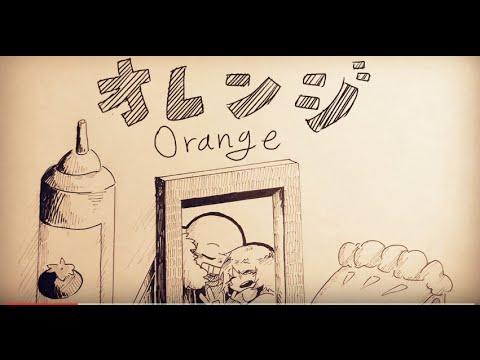 ♫UNDERTALE ♫ オレンジ Orange *中日英字幕*(Sans & Frisk ver)
