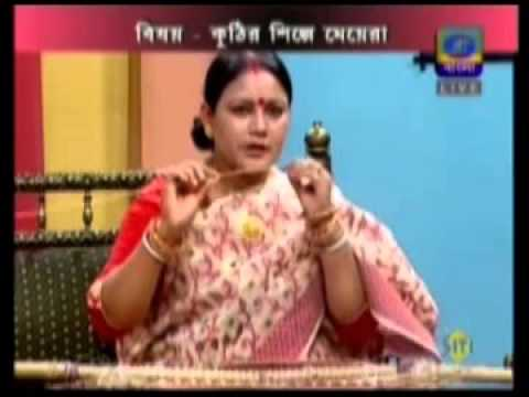 Interview with Madurkathi & Salpata artists at Ghare Baire, Doordarshan