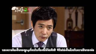 Video [Sarang Thaisub] 101215 PSD EP01 - Sungmin Cut download MP3, 3GP, MP4, WEBM, AVI, FLV Juli 2018