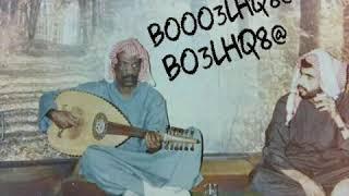خالد الملا الله يازين اللي حضرت