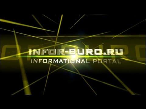 Доска бесплатных объявлений, каталог статей и сайтов - Infor-Buro.ru