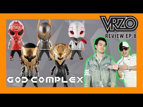 VRZO - รีวิว : GOD COMPLEX SD