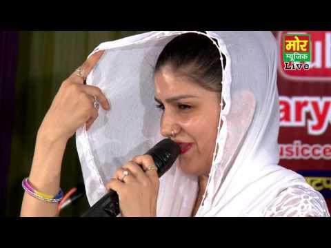 Naya Pataka || Sakhi Mera Yana Sa Bhartar || Sapna New Chatpati Ragni || Mor Music Company