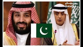 Saudi Arabia minister of state for foreign affairs Adel al-Jubeir arrives in Pakistan