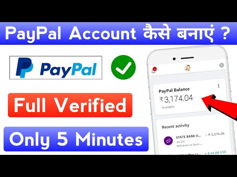 How to create a PayPal account in india 2021 | full verified