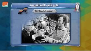 البطولة الرابعة.. لقب أول لألمانيا ونهاية الحقبة السوفييتية