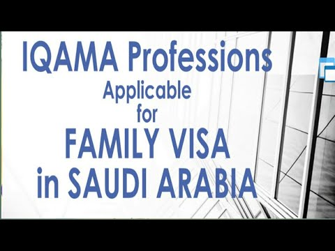 List of Profession eligible for Family Visas in Saudi Arabia || MUST WATCH