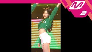 [MPD직캠] 모모랜드 낸시 직캠 '뿜뿜(BBoom BBoom)' (MOMOLAND Nancy FanCam) | @MCOUNTDOWN_2018.1.11