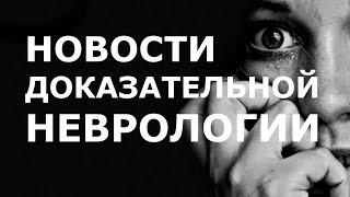 видео АТАРАКС