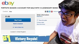 SELLING My Little Brothers FORTNITE ACCOUNT for $1 on Ebay (HILARIOUS)