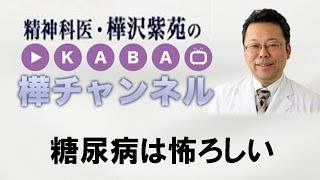 YouTube更新情報を毎日配信。「精神科医・樺沢紫苑 公式メルマガ」 http...