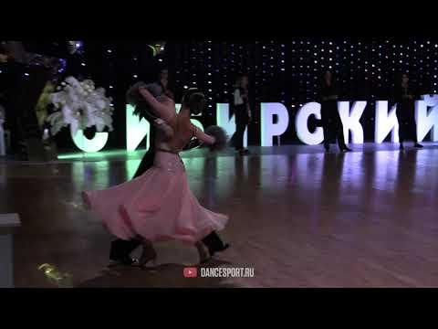 Граф Владислав - Гавриленко Анастасия, English Waltz, Сибирский Марафон 2020