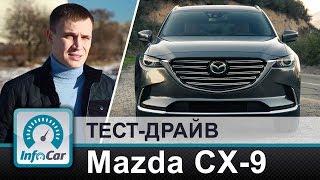 видео Тест-драйв Mazda CX-9 / Мазда Си-Икс-9. Длительный тест Mazda CX-9