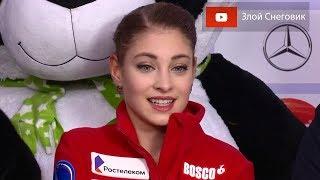 ЛУЧШАЯ КОРОТКАЯ ЗА ВСЮ ИСТОРИЮ Алена Косторная ЛИДИРУЕТ на Чемпионате России 2020