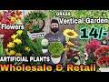 Gambar cover Cheapest Home Decor Items   Wholesale/Retail   Artificial Flowers, Grass Mat, Pots, Vertical Garden
