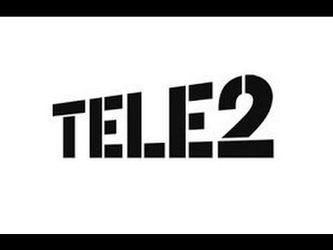 Tele 2 сұраққа жауаптар