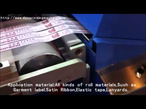 DOPSING DS301 single color content label/lanyard ribbon automatic screen printing machine