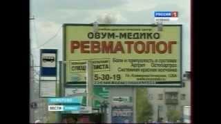 Рекламный щит может стать причиной ДТП(, 2013-05-27T12:17:59.000Z)