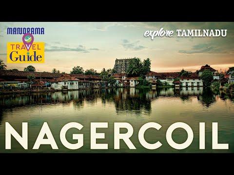 NAGARKOVIL - നാഗർകോവിൽ - Travel Guide