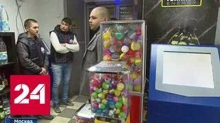 видео Платежные терминалы