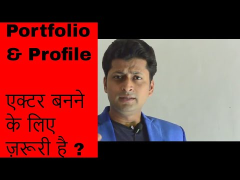 Profile & Portfolio is important for Actor ll Acting and Bollywood Class