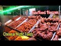 Best Seafood Stall | Night Food in Chennai