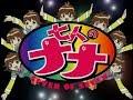 Success, Success - TVアニメ「七人のナナ」オープニングテーマ (HD)
