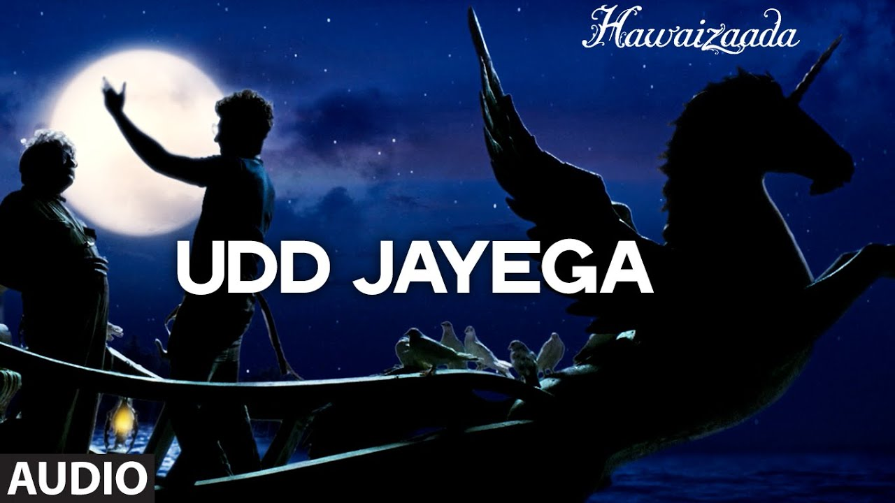 Udd Jayega' Full Audio Song   Ayushmann Khurrana, Shweta Subram    Hawaizaada   T-Series - YouTube