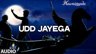 'Udd Jayega' Full Audio Song   Ayushmann Khurrana, Shweta Subram   Hawaizaada   T-Series