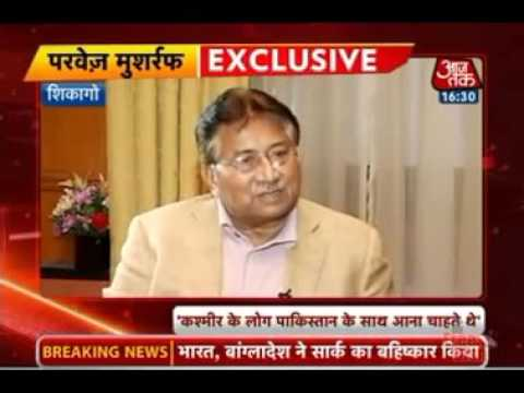 Pak general Pervez Musharraf interview about Indian anchor by Kashmir issue