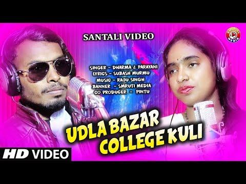 New Santali Video Song Udla Bazar College Kuli 2019