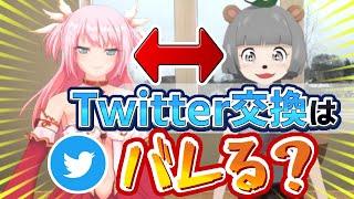 [LIVE] 【ぽんぽこ】Twitterを乗っ取られました・・・【 コラボ動画 】