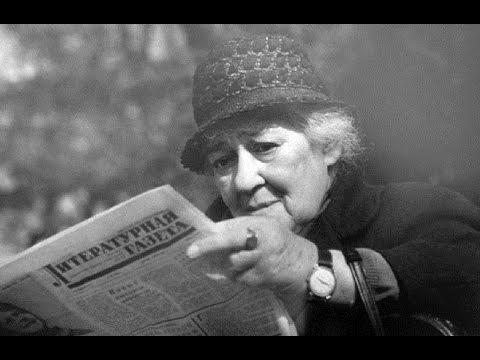Фаина Раневская: высказывания, афоризмы, изречения, цитаты про мужчин, женщин, о жизни