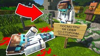 ПОСМОТРИ НА СЕБЯ СО СТОРОНЫ В МАЙНКРАФТЕ! Крутые и полезные моды на Minecraft