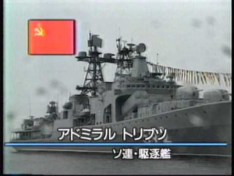 Royal Malaysian Navy 55's anniversary International Fleet Review 1/2