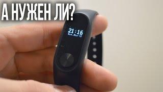 Xiaomi Mi band 2: Стоит ли покупать сейчас?