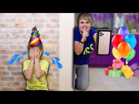 Мама ЗАБЫЛА про ДЕНЬ РОЖДЕНИЯ Серёжи и не подарила Айфон 11 про макс ? скетчи Fast Sergey