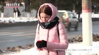 Телефонный аферист обманул чебоксарца на 170 тысяч рублей