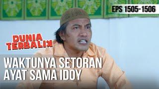DUNIA TERBALIK - Waktunya Setoran Ayat Sama Idoy [16 Mei 2019]