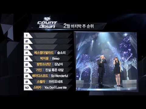 엠카운트다운 368회/ M COUNTDOWN Top10 Of The Week (2014.02.27)