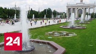 видео Новости - Выставка в Москве