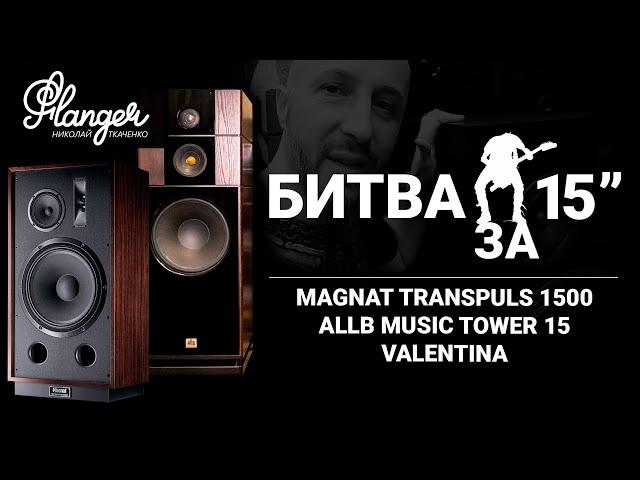 Новое видео от Николая Ткаченко. Магнат Транспульс во всей красе. И немного дёгтя от AllB🤗