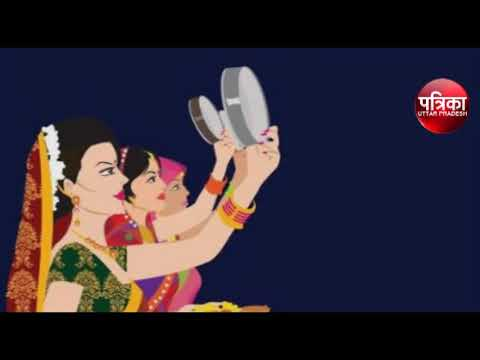 Karwa Chauth 2017 Special- Moon will rise earlier this time