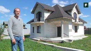 Дом из газоблока и кирпича с монолитными элементами. Как сэкономить на стройке? // FORUMHOUSE
